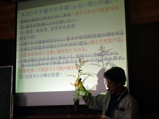 �A講義02.jpg
