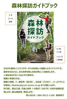 広告菊地さん.jpg